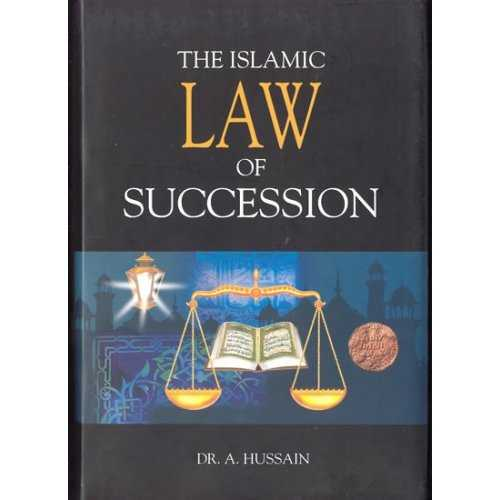Islamic Law of Succession