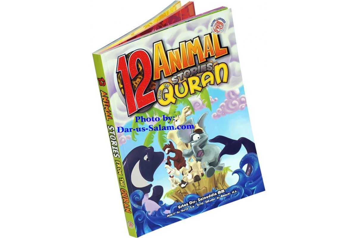 12 Animal Stories from the Quran
