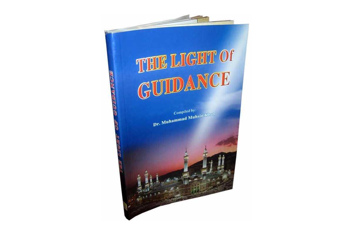 Light of Guidance