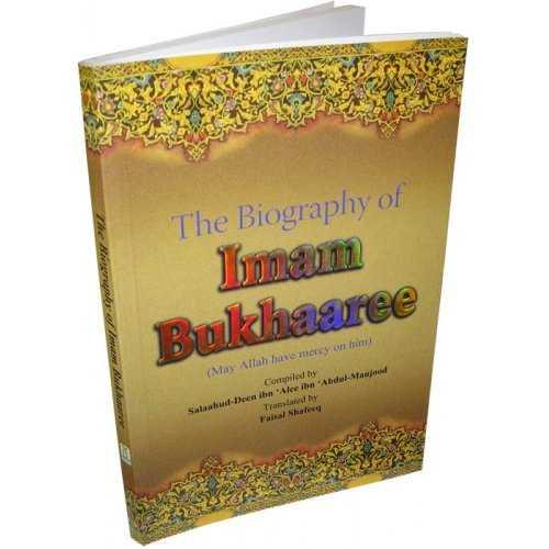 Imam Bukhaaree