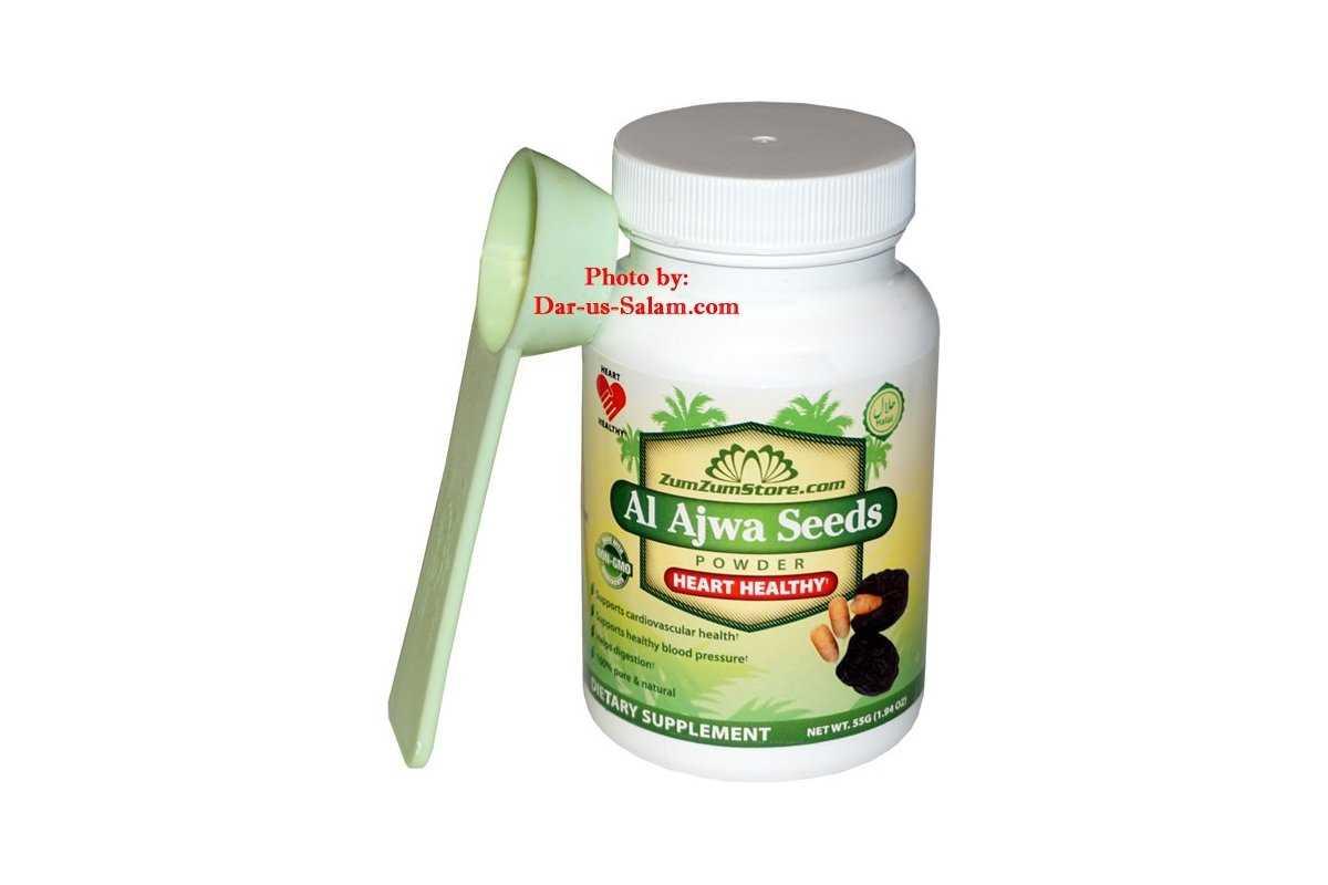 Al Ajwa Seeds Powder