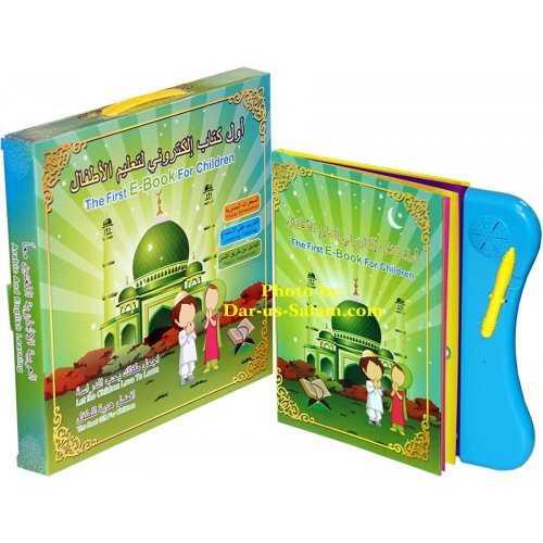 First E-Book for Children