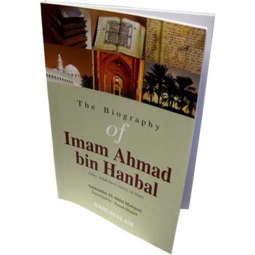 Imam Ahmad bin Hanbal