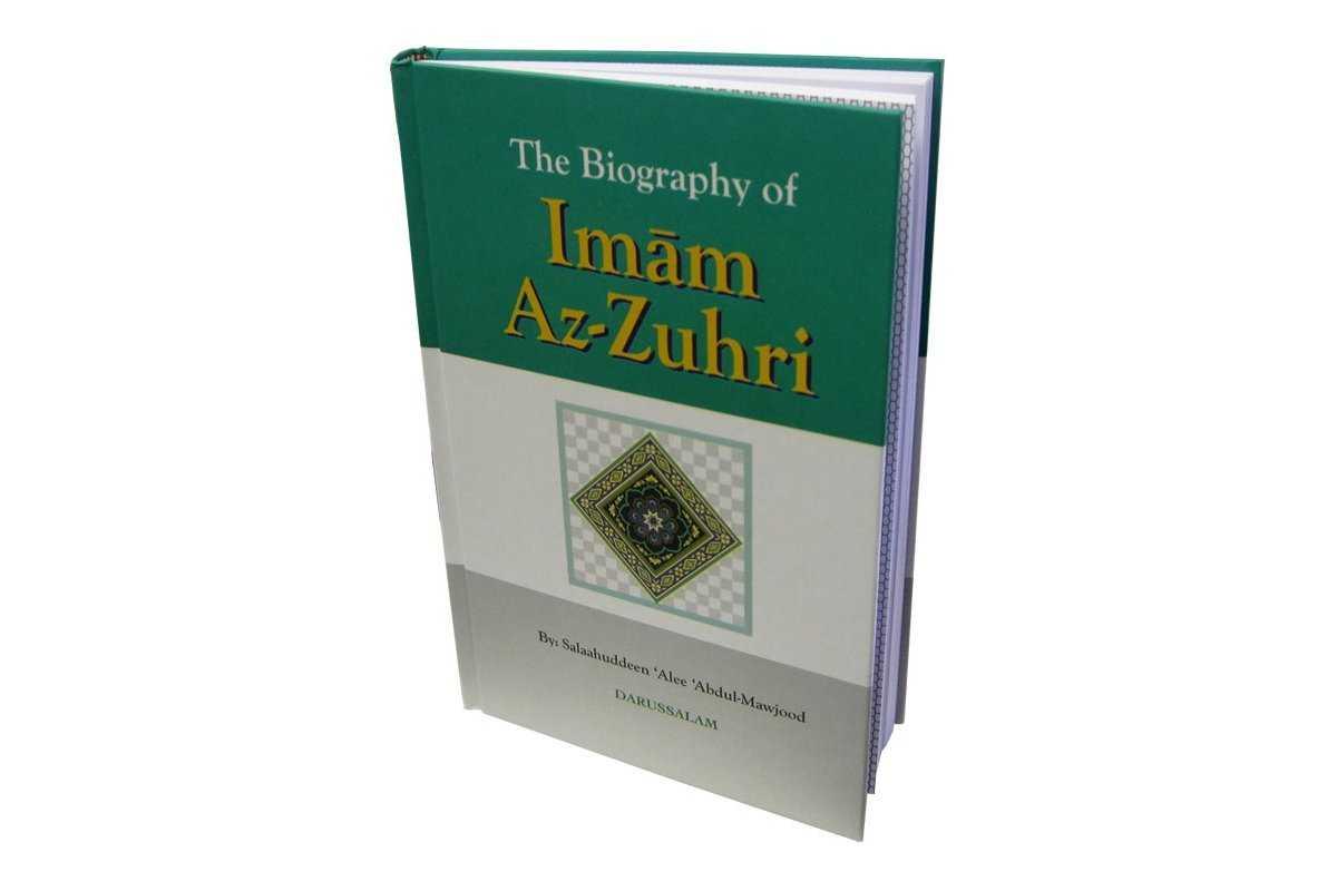 Imam Az-Zuhri