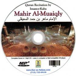 Maher Al-Maekly (Mp3 CD)