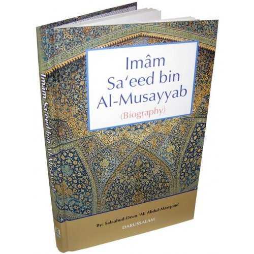 Imam Sa'eed bin Al-Musayyab