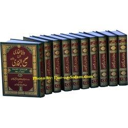 Urdu: Hedayatul Qari Sharh Sahih Al-Bukhari (10 Vol Set)