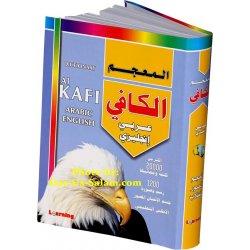 Kafi Dictionary (Arabic to English) - Large Size