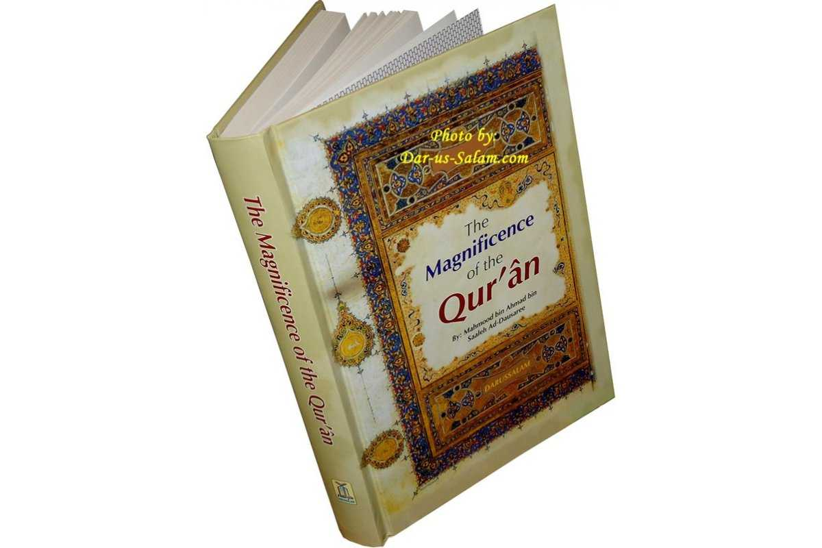 Magnificence of the Qur'an