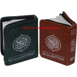"Quran 13-Line Indo-Pak with Zipper case (Small 4x5"" / 97P)"