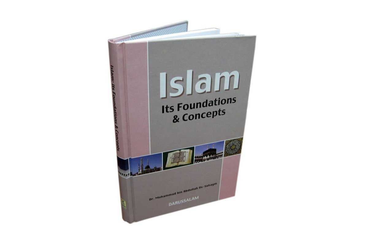 Islam - It's Foundation & Concepts