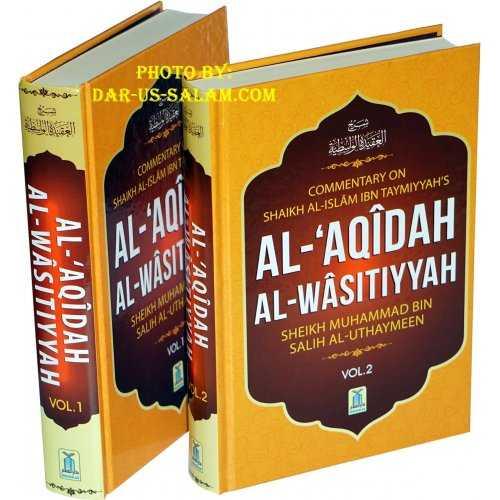 Al-'Aqidah Al-Wasitiyyah (2 Vol. Set)