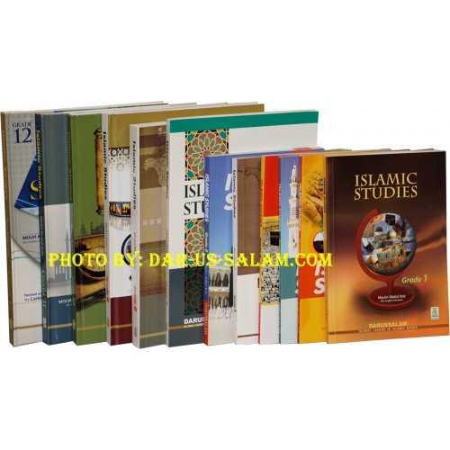 Islamic Studies Grades 1-12 (Set of 12 Books)