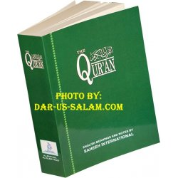 Qur'an by Saheeh Intl (Arabic-English Medium PB)