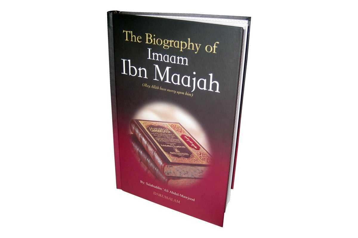Imam Ibn Maajah