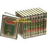 Arabic: Tafsir Al-Nabulsi (10 Vol. Set)