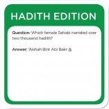 Trivia Burst - Hadith Edition