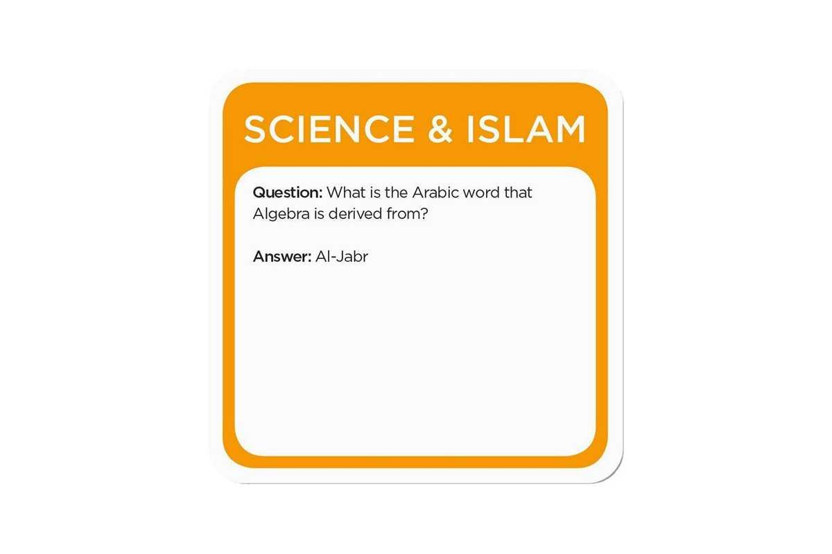 Trivia Burst - Science & Islam