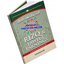 Rizq and Lawful Earning