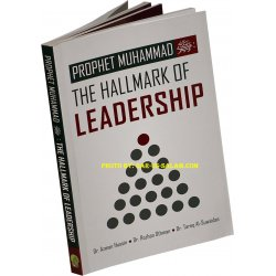 Prophet Muhammad (S): The Hallmark of Leadership