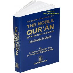 Noble Qur'an English Only (4x6 Softback)