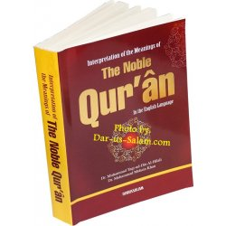 Noble Qur'an English Only Medium (Red PB Fine Paper)