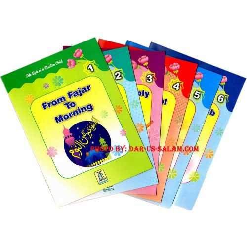Life Style of a Muslim Child Series (6 Books)