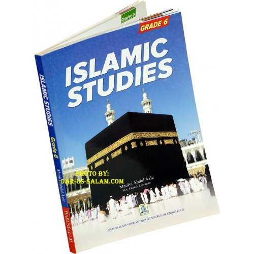 Islamic Studies Grade 6