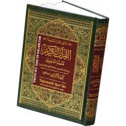 "Tajweedi Qur'an 15-Line Indo-Pak (7x10"")"