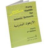 40 Hadith for Islamic Schools - Part 2