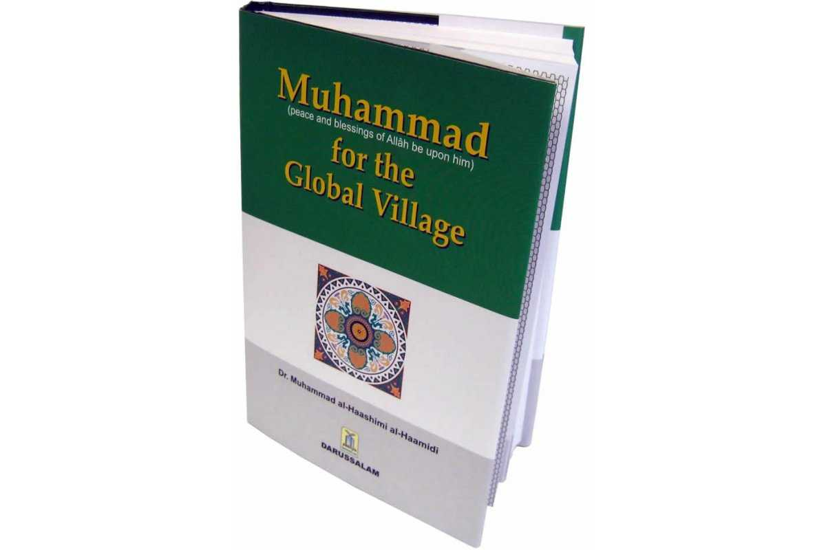 Muhammad (S) for the Global Village