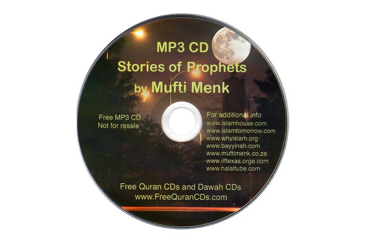 FREE Lecture Mp3 CD