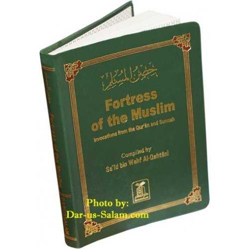 Fortress of the Muslim (Pocketsize HB Fine Paper)