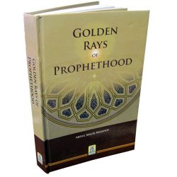 Golden Rays of Prophethood