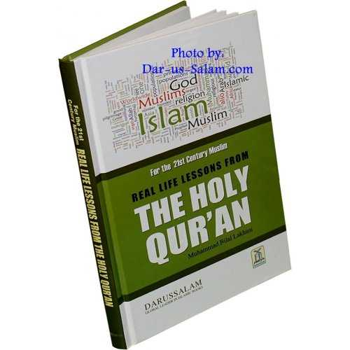 Real Life Lessons from The Holy Qur'an (HB)