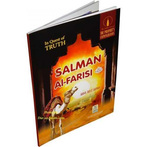 Salman Al-Farisi (R) In Quest of Truth (New Edition)