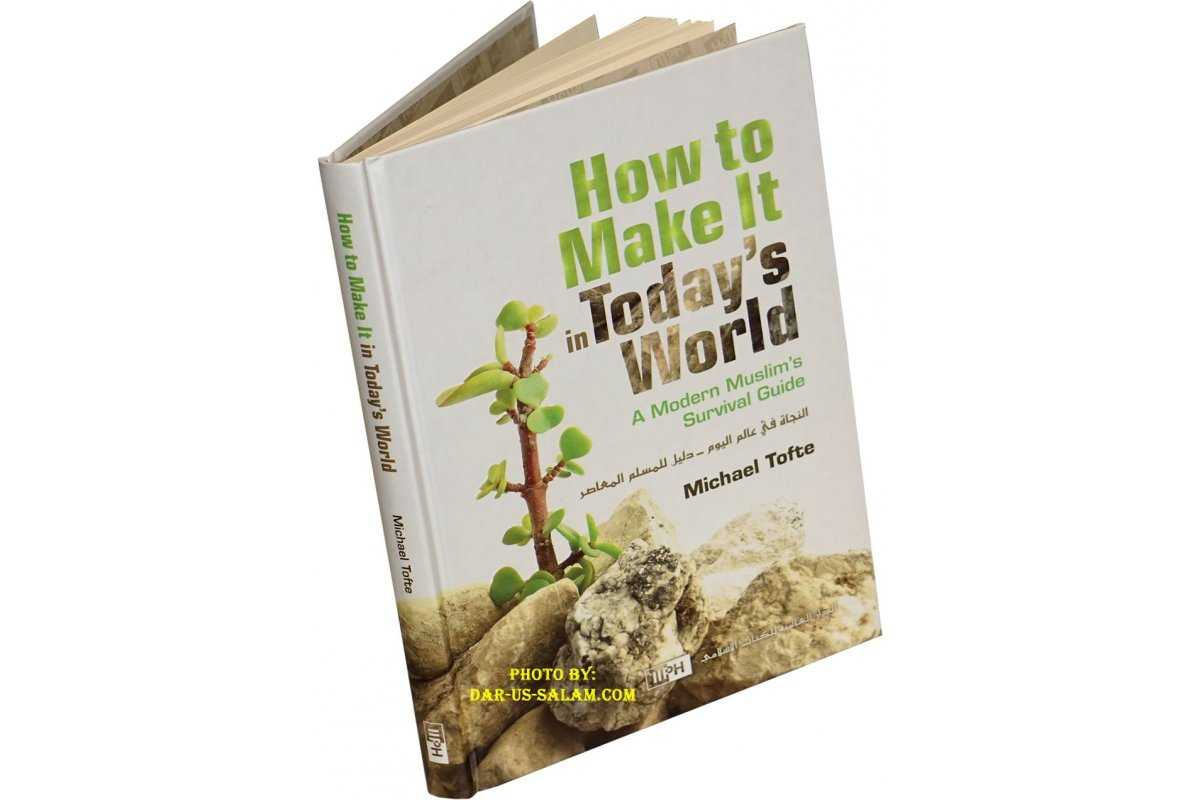How to Make It in Today's World