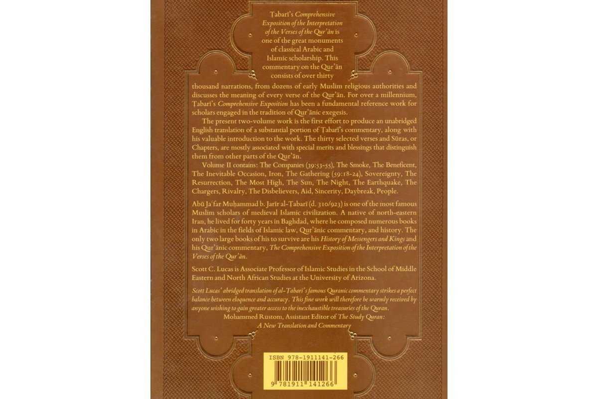 Selections from Tabari  (2 Vol. Set)