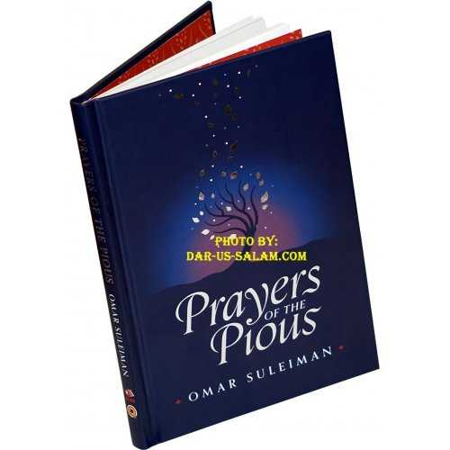 Prayers of the Pious (HB)