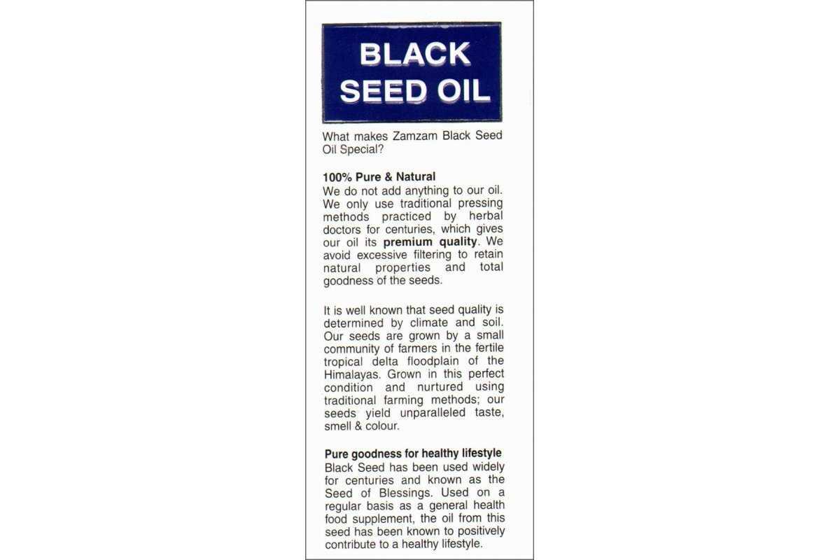 Black Seed Oil (100ml Bottle)