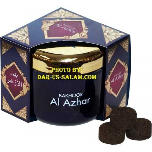 High Quality Boxed Incense / Bukhoor (Assorted)