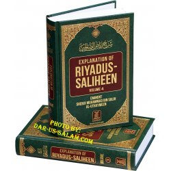 Explanation of Riyadus-Saliheen (Vol. 3-4)