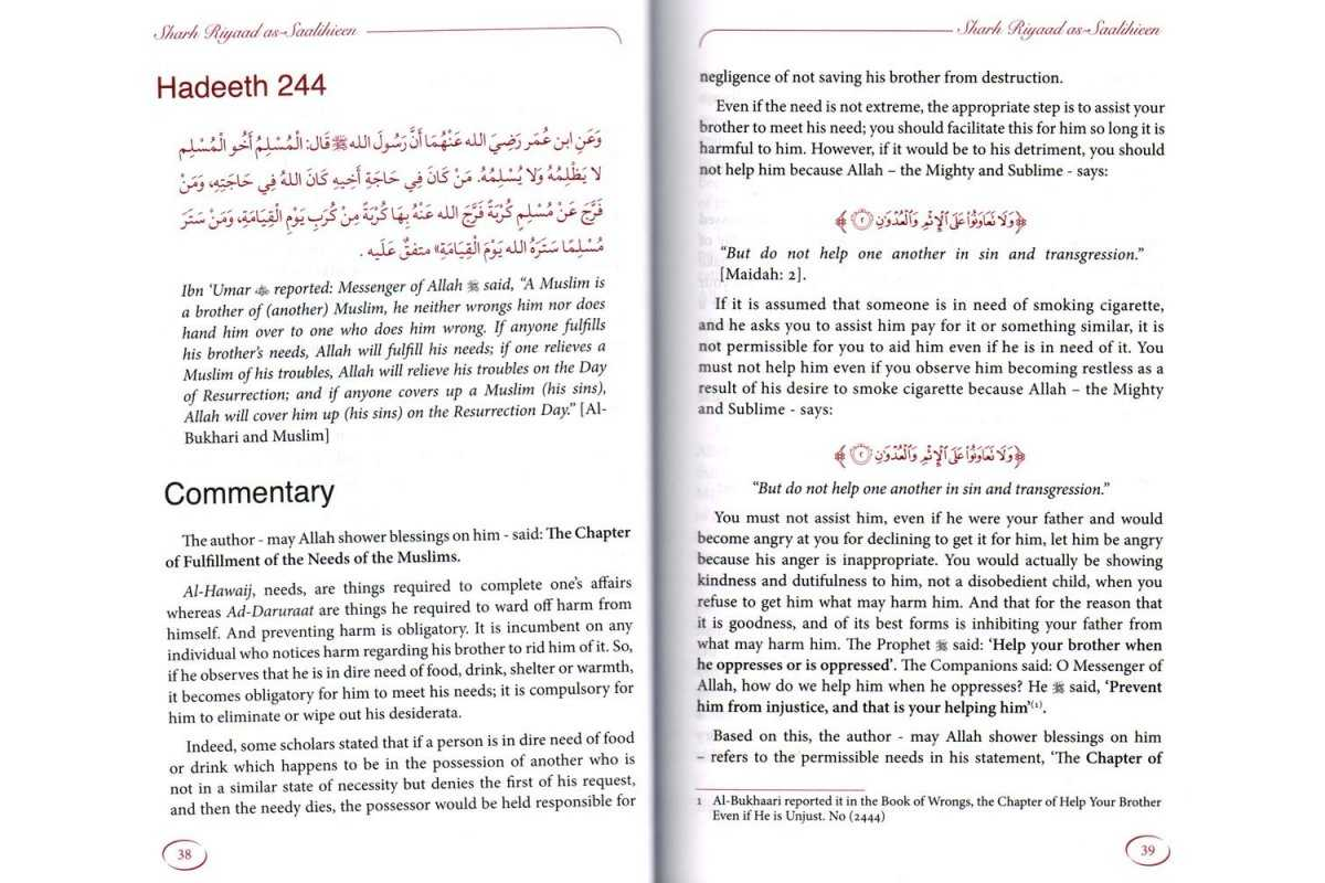 Explanation of Riyadus-Saliheen (Vol. 3-4)