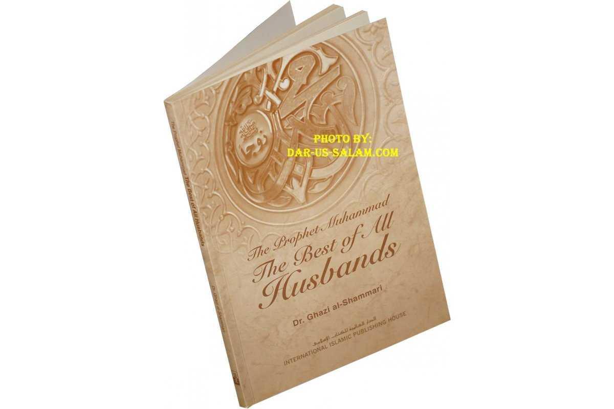 Prophet Muhammed: The Best of all Husbands