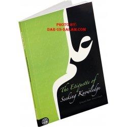 Etiquette of Seeking Knowledge