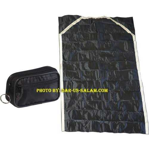High Quality Prayer Mat in Pocketsize Zipper Case