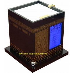 Kaba Model Azan Clock AC-2028 with 2000 Cities