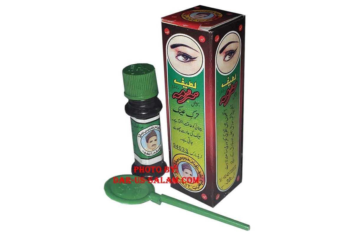 Kuhl Lateef Surma - Tarka Ainak (Green)