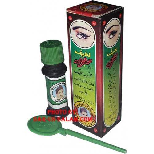 Kohl Lateef Surma - Improve Eyesight (Green)