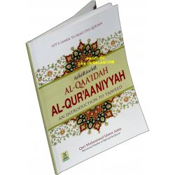 Al-Qaaidah Al-Qur'aaniyyah - An Introduction to Tajweed